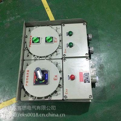 BXMD51-山东防爆照明配电箱-防爆照明动力配电箱