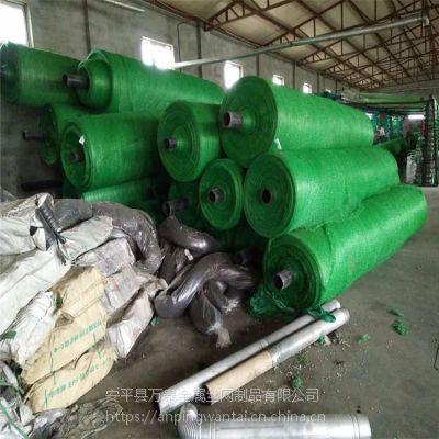 1.5针盖土网 防尘网三针价格 西安盖土网厂家