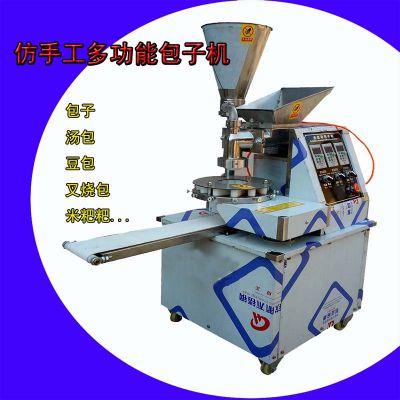 益翔 多功能包子机全自动 汤包机 全套做包子设备