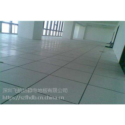 管城沈飞地板 管城防静电地板 专业生产防静电地板