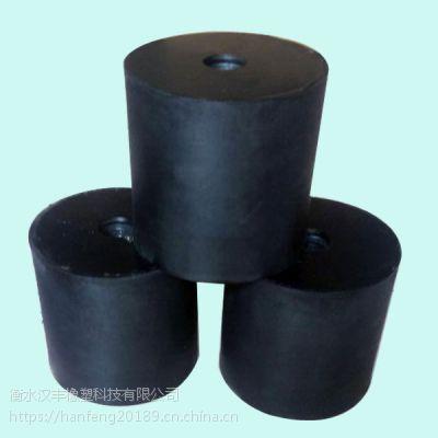 厂家直销汉丰牌橡胶减震器、耐磨橡胶减震圈