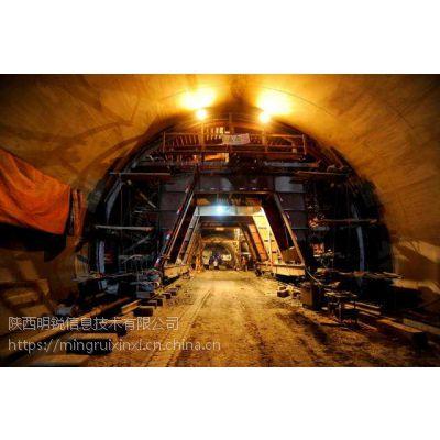 隧道施工为什么要采用人员定位技术,对项目有什么影响