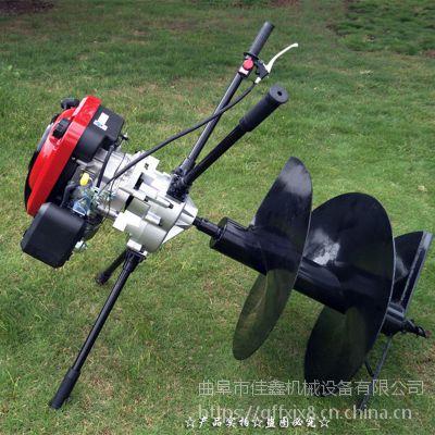 佳鑫方便型钻树窝子机厂家 四轮牵引树苗打坑机 强动力高效率单双人钻眼机生产厂家