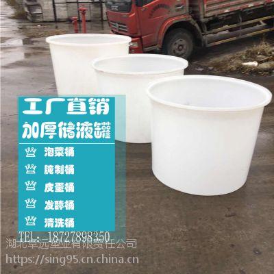 200升养鱼虾螃蟹乌龟甲鱼专用塑胶箱养鳝鱼塑料盆抗老化水箱