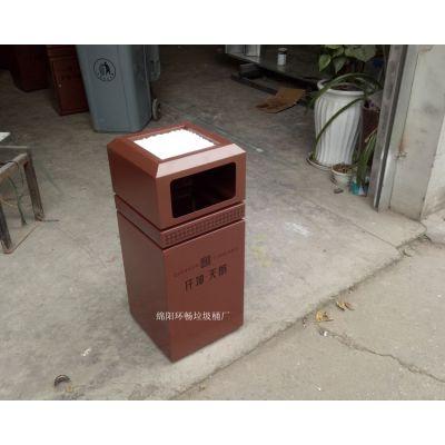德阳售房部定制垃圾箱 方形垃圾桶 物业果皮箱制造 单筒烟灰桶
