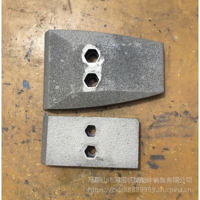 供应潍坊方建JS1000、1500混凝土搅拌机配件大全叶片衬板搅拌臂