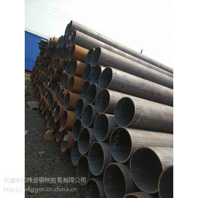 无缝钢管 20g 天津大无缝 热轧 高压锅炉管5310
