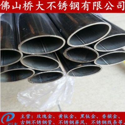 拉丝304不锈钢椭圆管46*100 抛光面201不锈钢异型管55*95*3.0mm