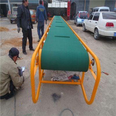 电动升降装卸车运输机 制造农用皮带输送机 浩发