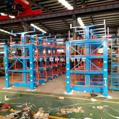 上海棒材怎么存放节省空间 伸缩悬臂货架尺寸规格