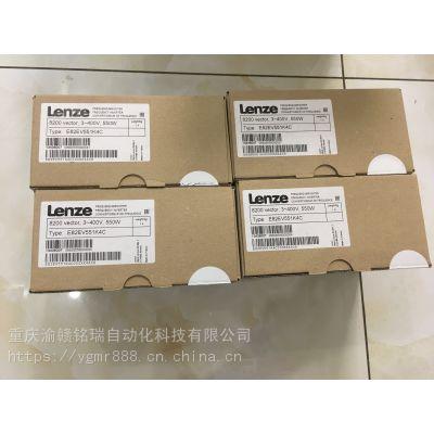 变频器E82EV551k4C lenze 现货特价