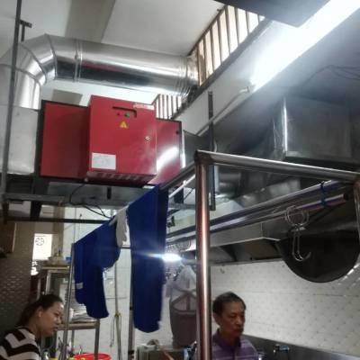 排烟净化器 静电油烟机餐饮油烟治理厂家高效达标排放放心过环保检测直排