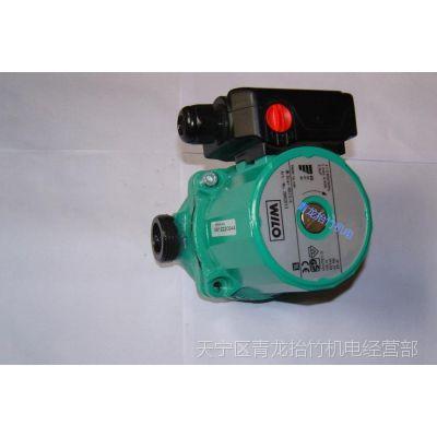 德国威乐 RS15-6屏蔽热水循环泵 地采暖100平米 暖气片5组使用泵