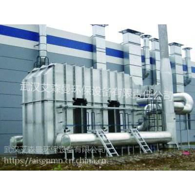 无害化处理焚烧炉 武汉工业废气处理环保设备