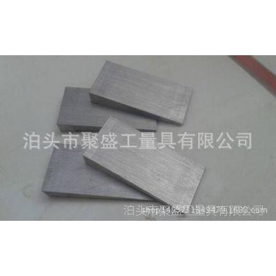 批发加工铸铁斜垫铁  适合各类机床HT250材质  钢制斜垫铁