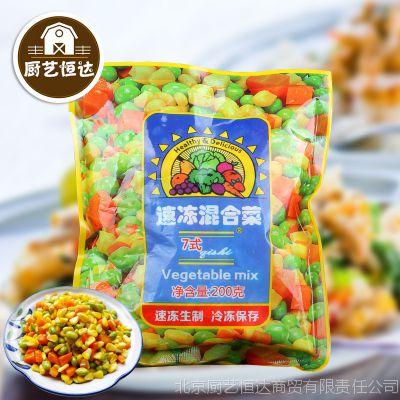 7式速冻什锦混合蔬菜粒 玉米青豆胡萝卜披萨意面蛋炒饭材料 200g