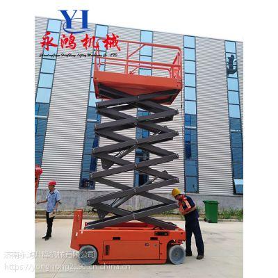 永鸿自动升降台 福建14米全自行走高空作业云梯 厂家直销