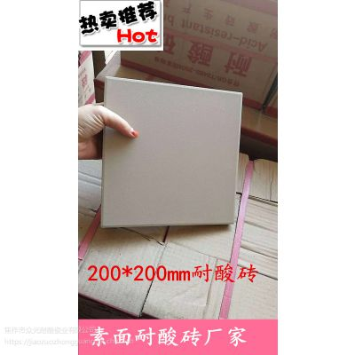 陕西耐酸砖 众光200x200mm防腐蚀耐酸瓷砖