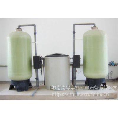 郑州软化水设备郑州全自动锅炉软化水设备 厂家直销