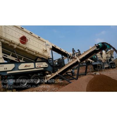 建筑砂石生产设备 石粒形状好 反击式破碎机 高碎石率大型破石机