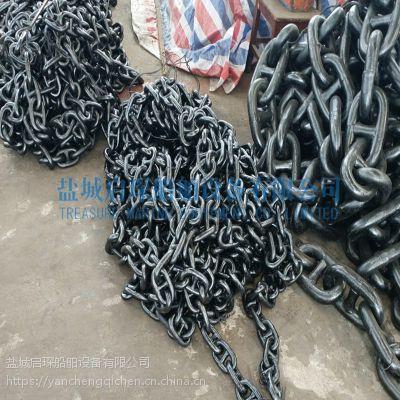 二级有档锚链价格|锚链生产厂家