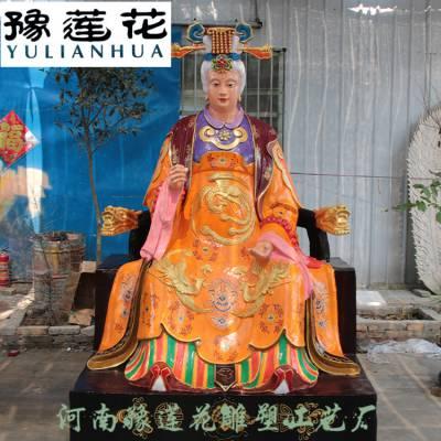 马山奶奶神像坐像马山奶奶佛像彩绘河南南阳雕塑厂家