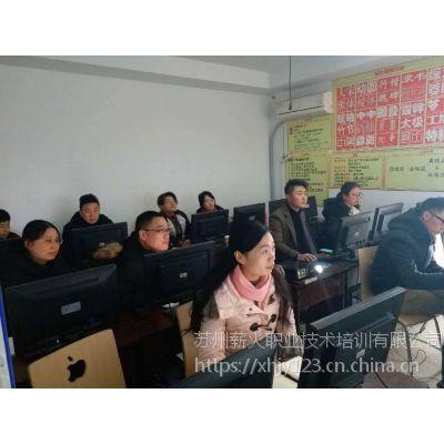 苏州电商运营培训 园区淘宝美工师培训学校