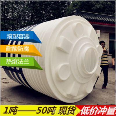 常州10吨纺织厂专用塑料盐水桶质量好