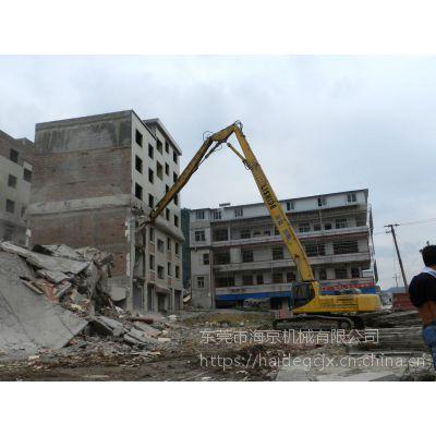 海京供应挖掘机三段臂,挖掘机拆楼臂视频,拆楼臂挖机