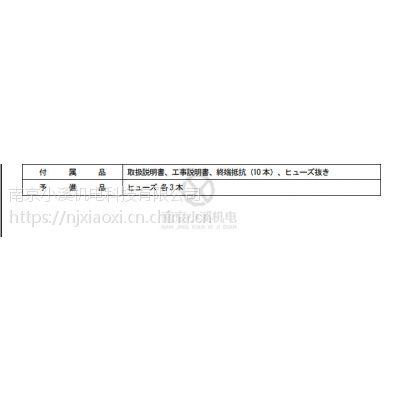 厂家特价供应日本NICHIHO警报器 PCP-10海外直发 放火监视接收装置