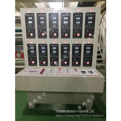 高效稳定 超声波汽油纸复合机,柴油滤复合压花机,滤纸压点机 赛典厂家直供