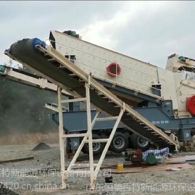 山东建筑垃圾处理设备厂家 移动破碎站适应多种物料 可分期