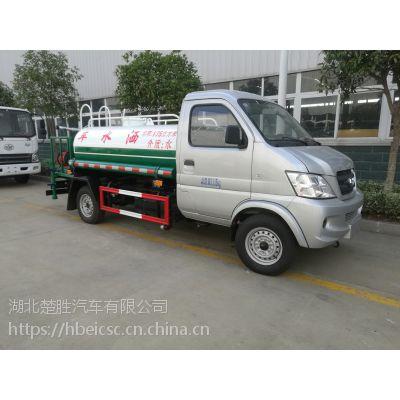 昌河2.5吨洒水车,园林绿化车,可做打药车,小巧实用