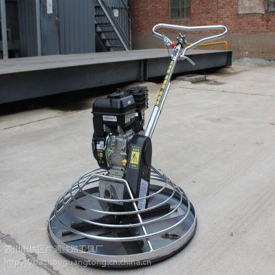 电动汽油抹光机 混凝土地面抹平机抛光机路面磨光机电抹子抹光机