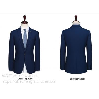 绵阳专业企业服装定制,绵阳西装定制,绵阳工作服定做,绵阳服装厂