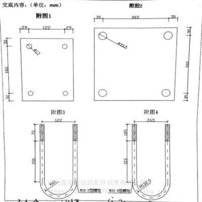 遮板预埋件 335*330*10 声屏障预埋钢板 多元合金共渗 锌铬涂层 带M33 U型螺栓Q235