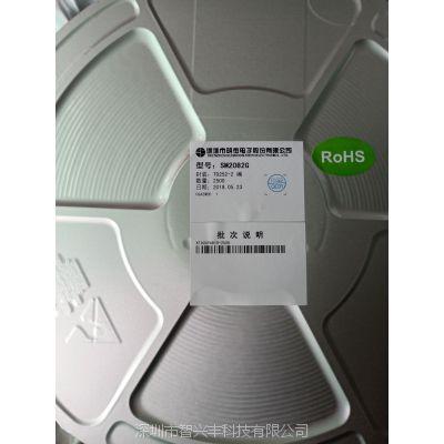 供应深圳明微LED可控硅调光驱动电源芯片SM2082G