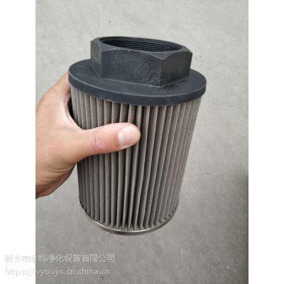 永科净化OF3-08-3RV-10、OF3-20-3RV-10滤油机滤芯