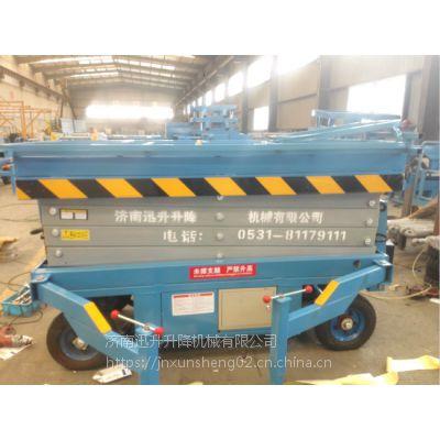 8米、10米、12米、14米四轮移动式升降机 剪叉升降平台