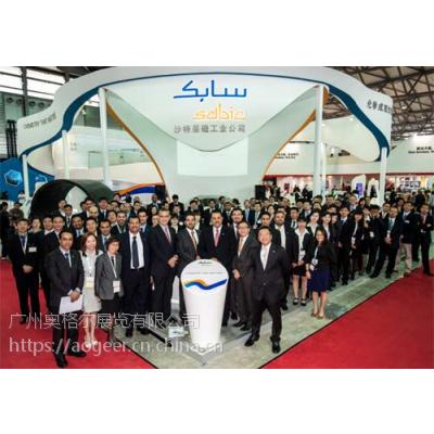 2020年沙特国际塑料展沙特橡塑展