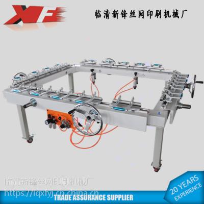 新锋 XF-12150双夹头绷网机 双铝合金夹头绷网机 拉网机 机械式拉网机