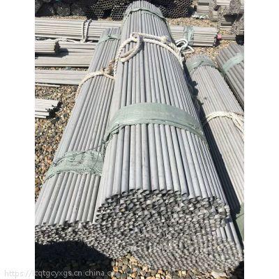 新疆304不锈钢无缝管 146*4 正品钢管 厂家直销无缝管