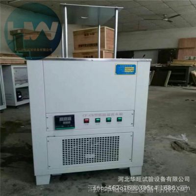 厂家供应 YL-3型低温溢流水箱 恒温溢流水箱 沥青混合料压实密度