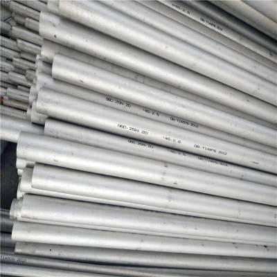 供应TP316L不锈钢焊管重量算法_ 250x23不锈钢焊管生产厂家