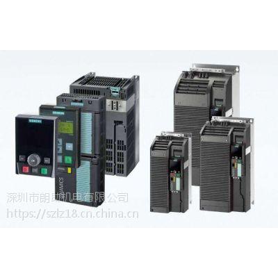 SIEMENS 西门子 G120 系列变频器 G150 V20 V90 G120L