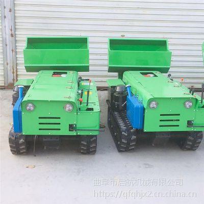 多功能农田回填机 自走式果园施肥开沟机 开沟施肥机价格