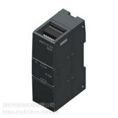 西门子 6ES72231HF220XA8 EM223 24V DC 4入/4继电器