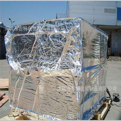 立体铝箔袋方体五面真空铝箔袋大型设备机械包装防潮防锈袋