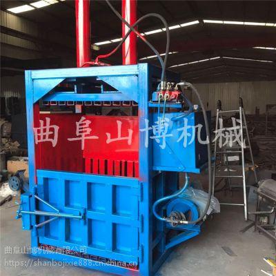 易拉罐废铁压块机 秸秆饲料液压打包机 半自动立式 山博制造