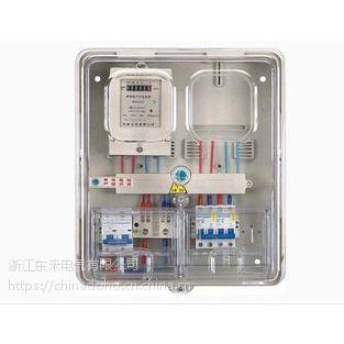 供应厂家直销JXF型基业控制箱/电表箱